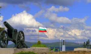 Двойное гражданство Болгария: как получить, документы