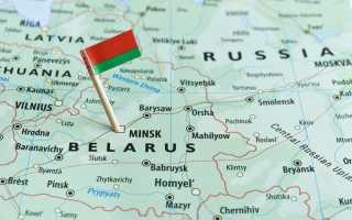 Нужен ли в Белоруссию загранпаспорт для россиян?
