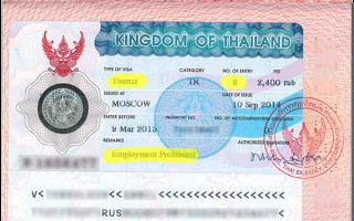 Виза в Таиланд для белорусов – где и как оформить, советы, инструкции