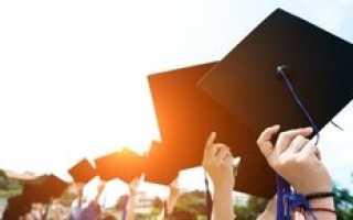 Высшее образование за границей – где получить и как получить