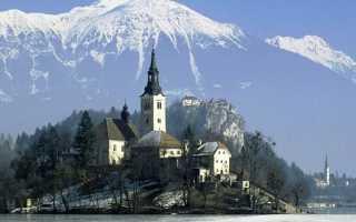 Иммиграция в Словению – основные способы и этапы процесса