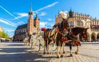 Польша: что посмотреть и куда сходить