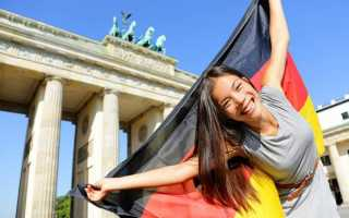Отслеживание визы в Германию: способы, порядок оформления документов