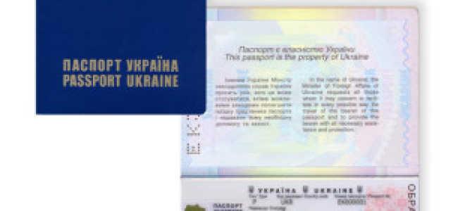 Какие документы нужны для загранпаспорта в Украине – этапы оформления для взрослого и ребенка