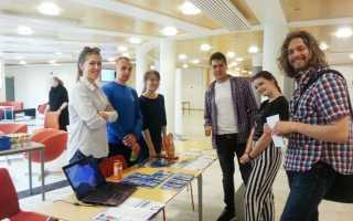 Образование в Норвегии для россиян — Обучение и учеба в Норвегии