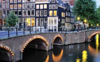 Виза в Амстердам – виды, сроки и особенности получения