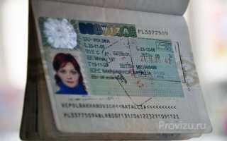 Шенгенская виза в Польшу – сроки и особенности получения