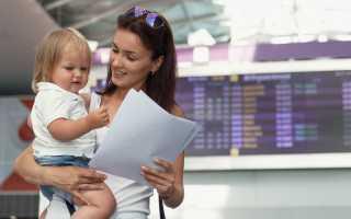 Разрешение на выезд ребенка с одним из родителей