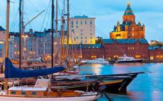 Виза в Финляндию для россиян – инструкция по оформлению