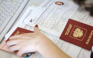 Подготовка документов для шенгенской визы