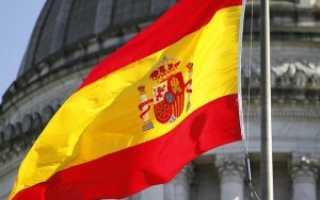 Туристическая виза в Испанию – сроки и особенности получения