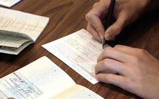 Проверка готовности вида на жительство: подробная информация