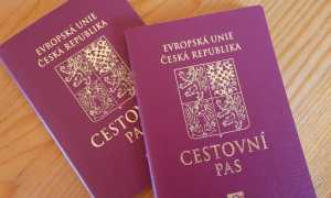 Гражданство Чехии: как получить, документы