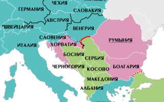 Виза в Румынию – виды, сроки и особенности получения