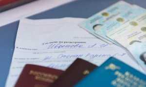 Получение российского гражданства для казахстанцев – подробная инструкция