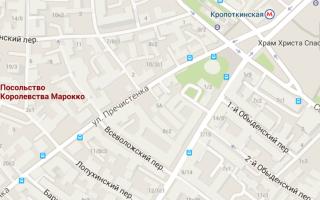 Посольство Марокко в Москве – адреса, функции, порядок обращения