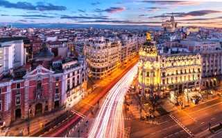 Школой в Испании – куда и как поступить?