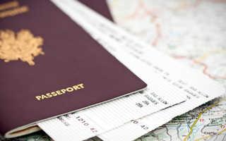 Гражданство Испании: как получить: способы и сроки