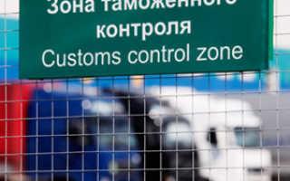 Норма ввоза алкоголя в Россию: подробная информация