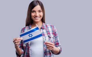 Закон о возвращении в Израиль – инструкция для репатриантов