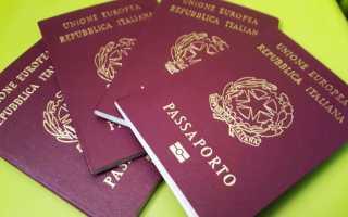 Гражданство Италии, как получить: подробна информация, способы
