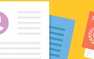 Подача документов и отказ в визе