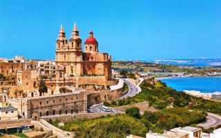 Гражданство Мальты за инвестиции – ньюансы и этапы получения