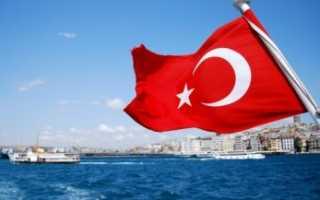 Туристическая виза в Турцию – сроки и особенности получения