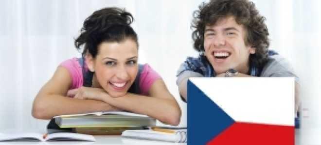 Образование в Чехии для россиян — Обучение и учеба в Чехии