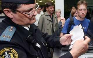 Как проверить запрет на выезд за границу – все способы и инструкции
