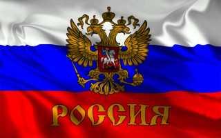 Какие бывают типы виз в Россию