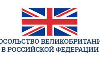 Двойное гражданство Великобритания: как получить, документы