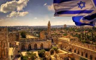 Какая сумма нужна для посещения Израиля: основные статьи расходов