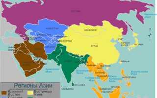 Путешествие в страны Азии: особенности и преимущества