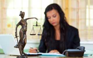 Как самому составить исковое заявление в суд
