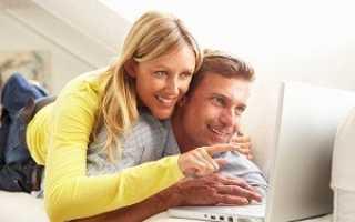 Как подавать заявления в режиме онлайн