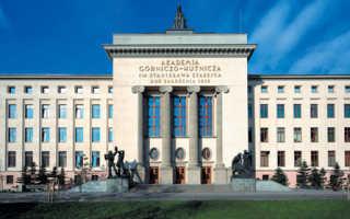 Обучение и учеба в Польше для россиян 2020. Польское второе высшее образование за рубежом.