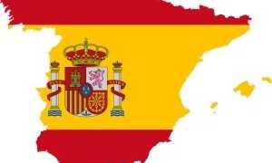 Документы на испанскую визу – полный список и этапы оформления