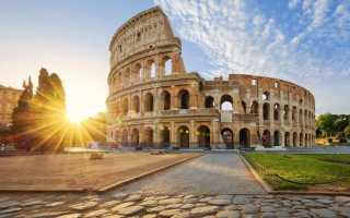 Италия: что посмотреть и куда сходить
