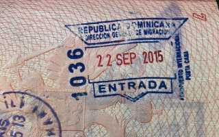 Нужна ли виза в Доминикану для россиян