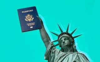 Американское гражданство: как получить, правила, необходимые документы