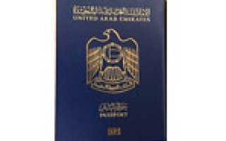 Гражданство ОАЭ – как получить: обзор способов и порядок получения