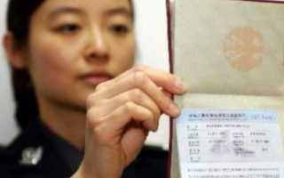 Виза в Китай – виды, сроки и особенности получения