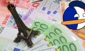 Средняя зарплата во Франции