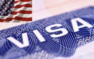 Типы виз и размер консульского сбора
