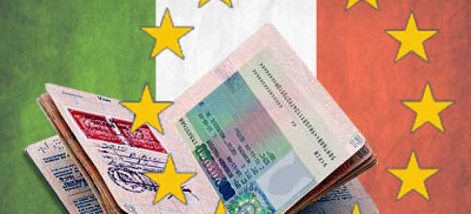 Виза в Италию самостоятельно – как сделать визу в Италию: инструкция по оформлению