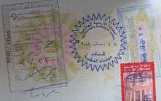 Нужна ли в Иорданию виза – типы и нюансы оформления