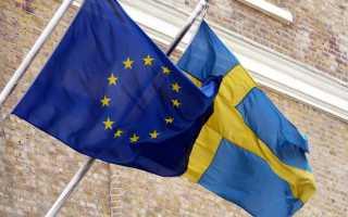 Посольство Швеции в Москве – адреса, функции, порядок обращения