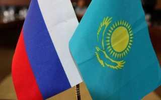 Госпрограмма переселения из Казахстана в Россию – необходимые документы и инструкция