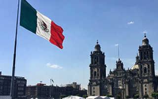 Отдых в Мексике: особенности и преимущества